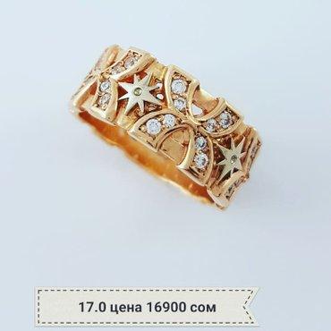 Кольцо эксклюзив. размер 17. 0 в Бишкек