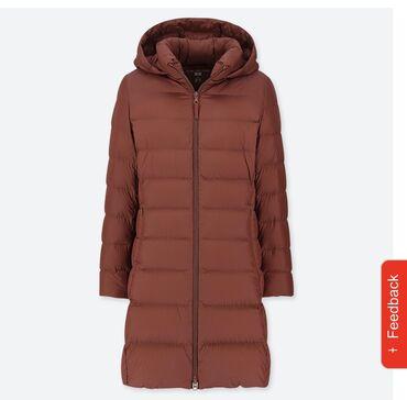 Куртки - Кыргызстан: В наличии ультратонкая тёплая куртка Uniglo, с Америки, размер М цен