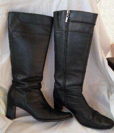 Cm obim tamno sive - Srbija: Kozne cizme Rayca, br 40, korisno gaziste 26 visina pete 7 cm visina i