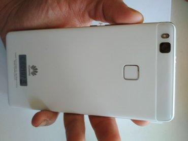 Срочно продаю  HUAWEI P9 lait телефон в очень в Бишкек