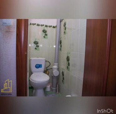 смартфоны 5 1 5 5 в Кыргызстан: Продается квартира: 3 комнаты, 66 кв. м