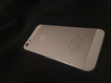 системы охлаждения для корпуса в Кыргызстан: Продаю или меняю на Айфон 5ж корпус Белого цвета состоянии нормальное