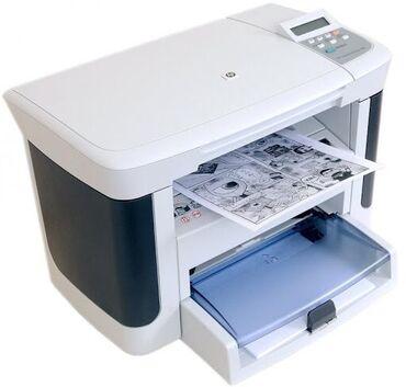 цветной-принтер-эпсон в Кыргызстан: Принтер HP M1120n MFP 3 в 1. Печать, ксерокопия, сканер. Все функции