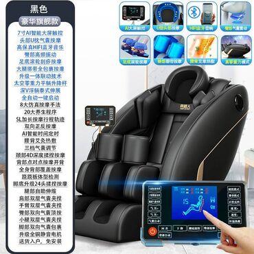 массажные кресла бишкек in Кыргызстан | САНТЕХНИКИ: Массажные кресла из заводов Китая  Цена указана без учета доставки
