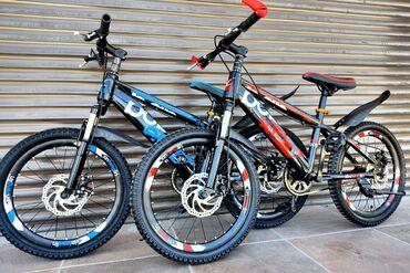Велосипед подростковый XFL-дисковые тормоза;-размер колес