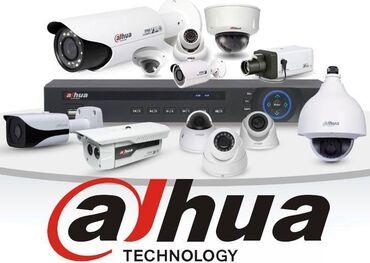 """Системы видеоанблюдения """"dahua technology""""    мы обеспечим вас:  ~ при"""