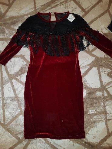 вязаные платья на выпускной в Кыргызстан: Продаю н? вечернее платье.бархат.разм.(s-m)выше к?
