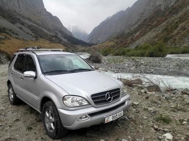 mercedes-benz-l в Кыргызстан: Mercedes-Benz ML 400 4 л. 2004 | 302000 км