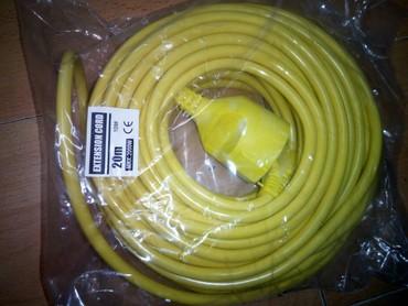 Produzni kabal 30 Metara ( 3x1.5 )Novo u ponudiproduŽni kablovi