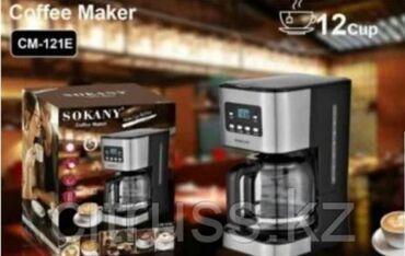 :кофеварка роджовая  модель sokani  объем:1.5мл и мощность:950вт  испо