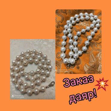 Босоножки серебро - Кыргызстан: Продаю женские цепочки из натурального жемчуга с позолоченным золотом