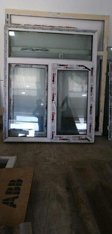 qobu - Azərbaycan: Plastik pencere130 eni hurdur 158 iki ededi her birinin qiyməti 110