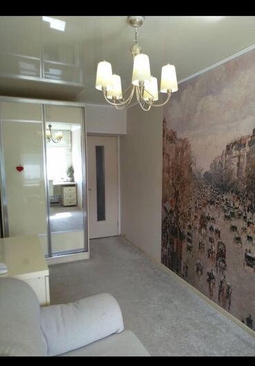 Apartment for sale: 3 bedroom, 53 sq. m