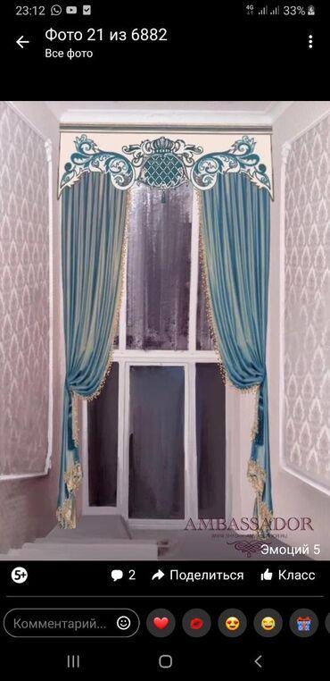 shapka s cvetami в Кыргызстан: Элитные шторы