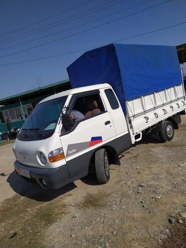 Региональные перевозки, По городу   Борт 2 кг.   Вывоз строй мусора