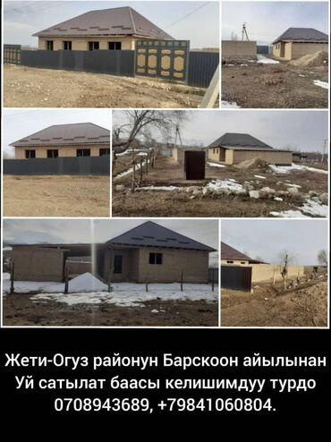 rubashka detskaja na 6 let в Кыргызстан: Продам Дом 10 кв. м, 6 комнат