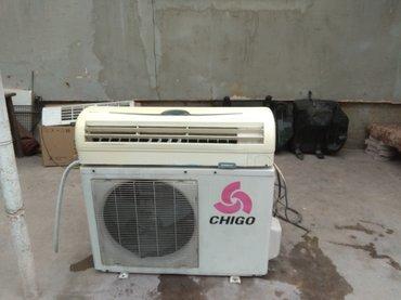 Продаю б/у кондиционер на 35 КВ.м Чиго .15 000 в Бишкек