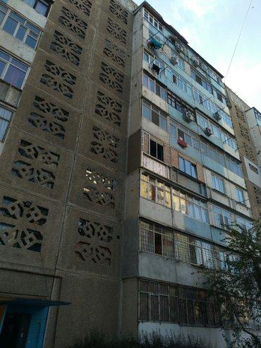 Высотные работы. утипление фасадов и в Лебединовка - фото 5