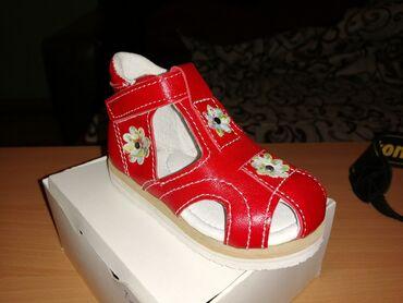 Obuća deki.anatomska dečija obuća, sa mikrom gumom.izrađeno od