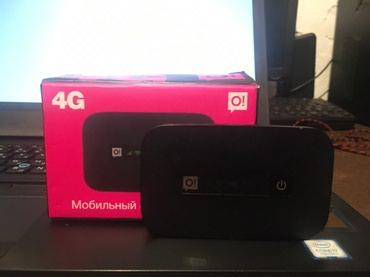 4G-O! Карманный Wi-fi роутер  Состояние : хорошее Возможен торг