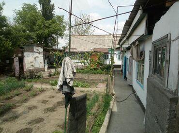 audi a6 3 tiptronic в Кыргызстан: Продам Дом 120 кв. м, 3 комнаты