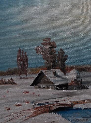 Kuća i bašta | Lebane: Ulje na platnu. Blind ram 40x30. Sliku kupujete od autora. Pogledajte