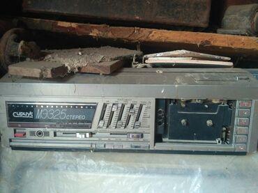 продам бмв 325 в Кыргызстан: Продам магнитоэлектрофон Сириус МЭ 325 с колонками