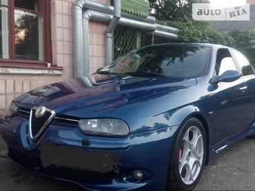 Alfa Romeo 156 2000 в Ош