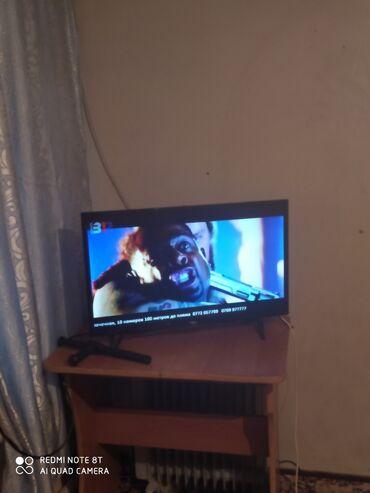 30 объявлений: Телевизоры