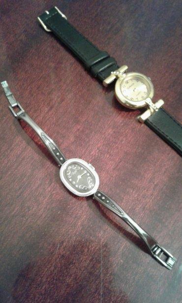 Личные вещи - Милянфан: Продаю часы женские