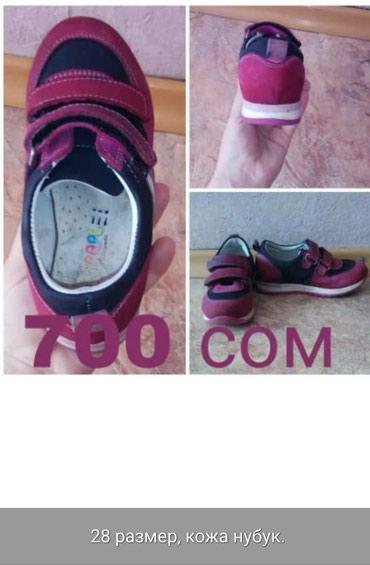 ad-image-52142143