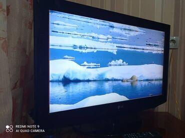 Телевизор Lg 32 дюйма в хорошем состоянии пульт ножка в комплекте