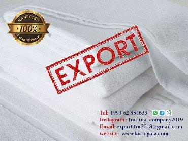 полотенца махровые в Кыргызстан: Махровые полотенца – этот популярный вид текстильных изделий можно