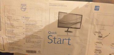 Продаю принтер ксерокс распечатку монитор все новые документы и коробк