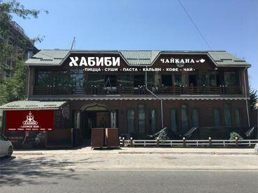 shvejnuju mashinku podolsk 142 s tumboj в Кыргызстан: Продаю готовый бизнес! Одна из точек, сеть лаундж бара Хабиби! Бизнес