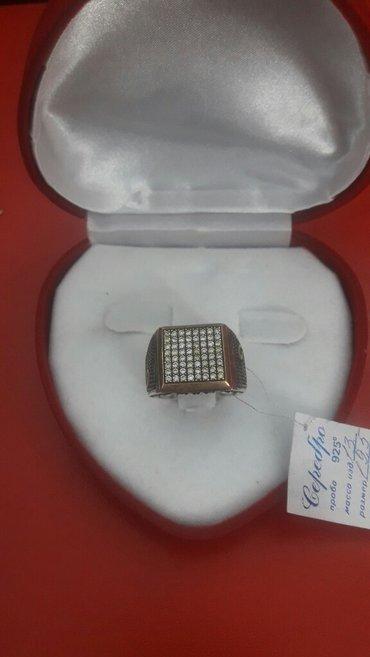 Мужская Печетка из серебра напыление в Бишкек