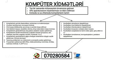 Bakı şəhərində Kompüter xidmətləri