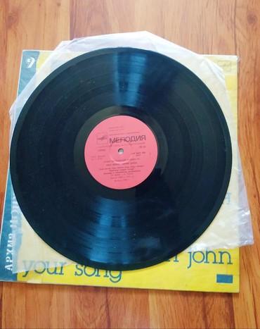 виниловые пластинки в Кыргызстан: Elton John( Элтон Джон) пластинка - коллекционна альбом Your Song(