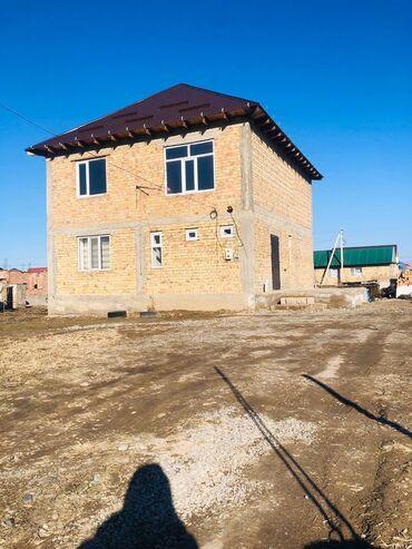 Недвижимость - Дачное (ГЭС-5): 150 кв. м 8 комнат