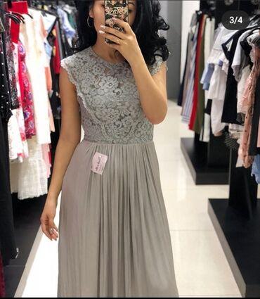 Продаю шикарное платье, высокое качество, одевала всего 1 раз. Состоян