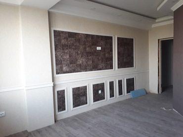 Продается 5 комнатный дуплекс в Бишкек