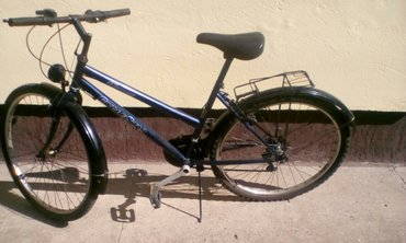 | Backa Topola: Bicikl - 18 brzina u odlicnom stanju - pogledajte i ostale moje oglase