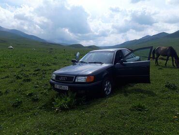 квартира берилет каракол in Кыргызстан | БАТИРЛЕРДИ УЗАК МӨӨНӨТКӨ ИЖАРАГА БЕРҮҮ: Audi 100 2.6 л. 1992