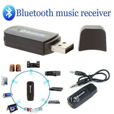 2 в 1 Bluetooth 5.0 передатчик приемник 3,5 мм стерео аудио адаптер