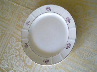 Bakı şəhərində Блюдо  круглое (диаметр 31 см)  можно