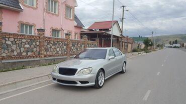 Mercedes-Benz S-Class 5 л. 2001 | 198000 км