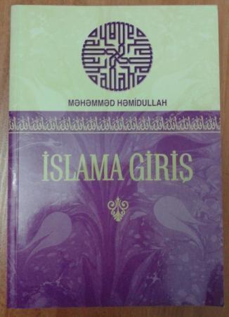 Bakı şəhərində İslama Giriş. Книга новая, не использованная.