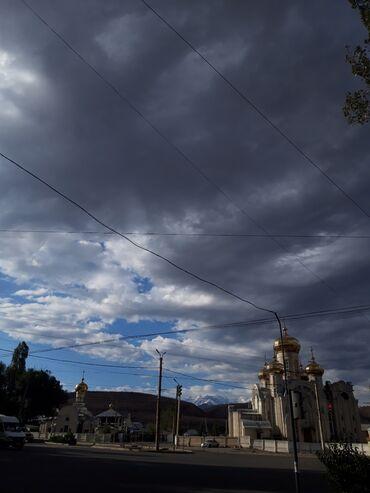 Пк в рассрочку - Кыргызстан: Куплю дом в рассрочку
