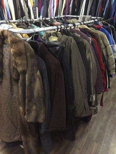 Куртки из германии в Бишкек