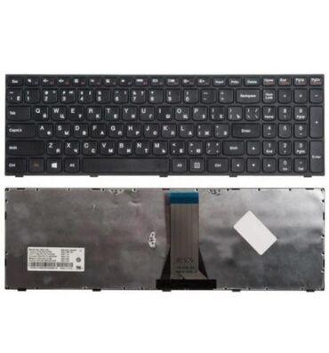 Клавиатура для ноутбука Леново!!!Клавиатура для ноутбуков:Lenovo